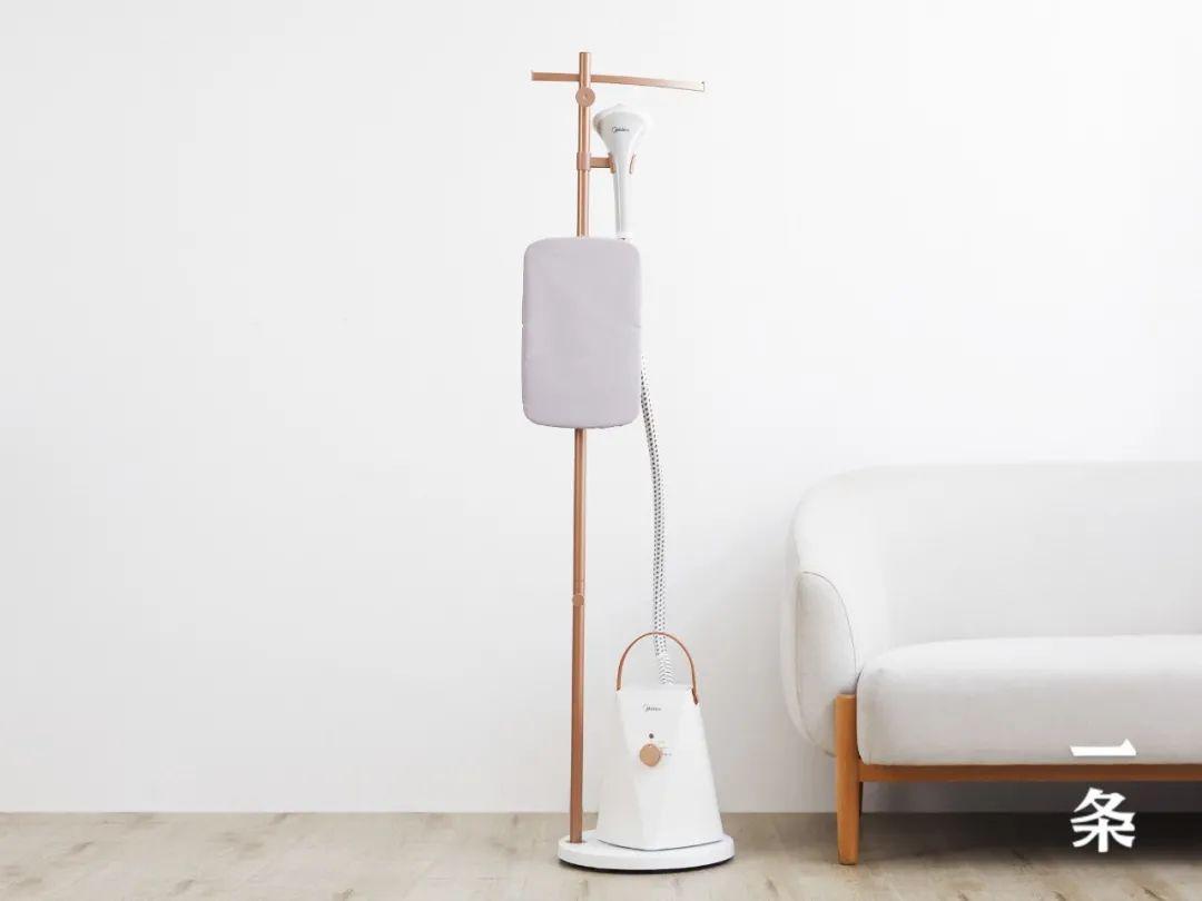 这款立式挂烫机,会熨衣服,还能当衣帽架