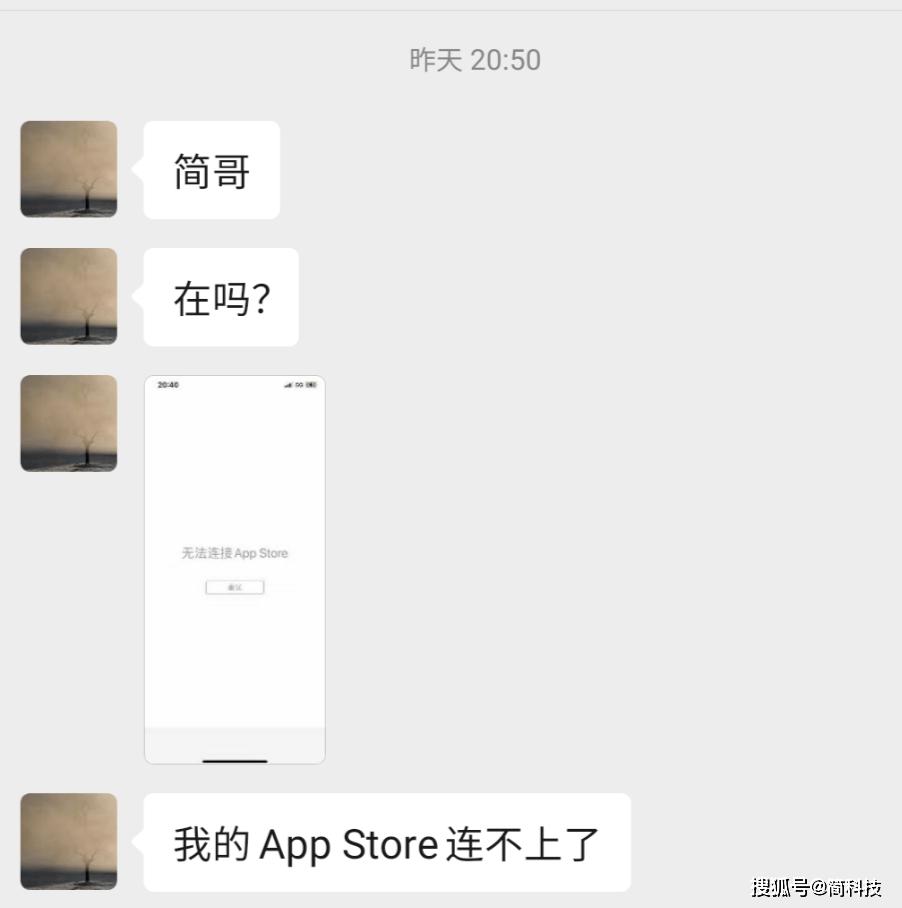 苹果 App Store 突然宕机,原因未知,目前已修复