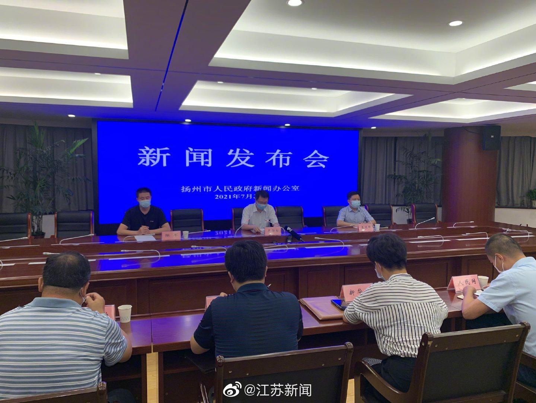 扬州此次流行病毒株为德尔塔病毒 扬州共有7个中风