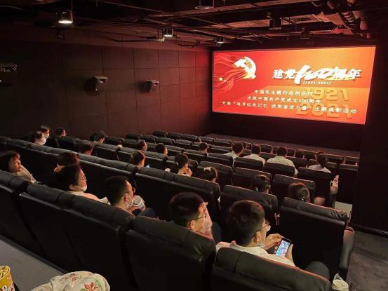 """民生银行沧州分行开展""""追寻红色记忆 汲取奋进力"""