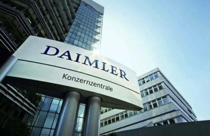 戴姆勒集团正式更名,其卡车部门宣布独立,将保留35%