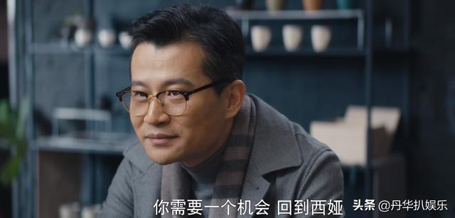 """《我是真的爱你》:莫铭牵手""""表白""""萧嫣,齐彬的一句话意味深长"""