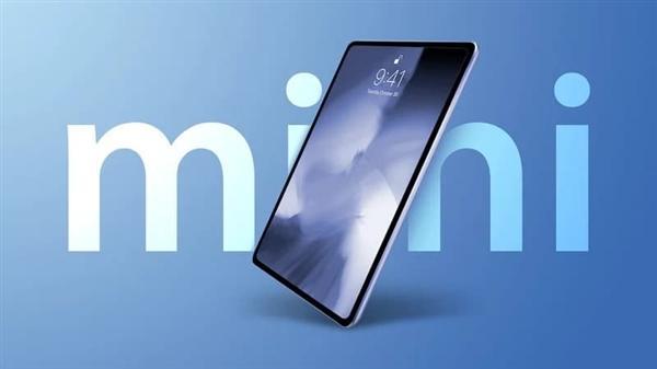 曝iPad mini 6升级8.4寸全面屏:苹果中国询问现款是