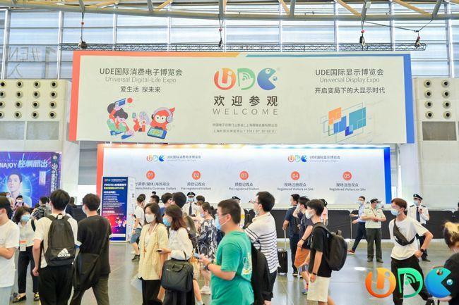 UDE 2021:显示行业向8K进发,黑科技引领消费电子产业场景化变革