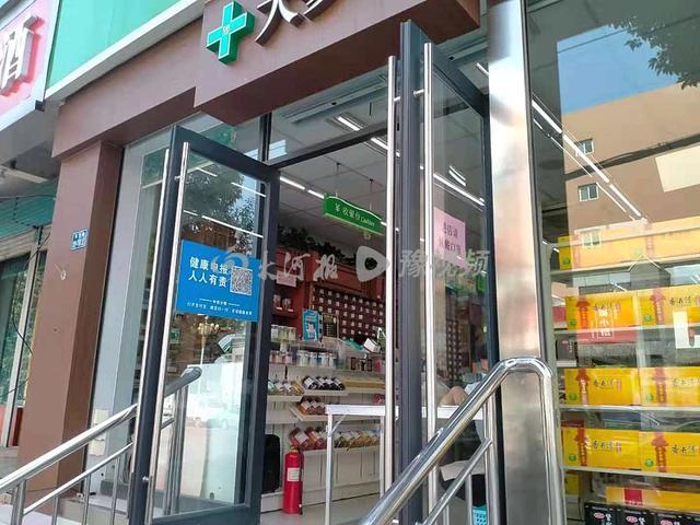 记者走访郑州多家药店:进店需扫码,禁售发烧感冒药