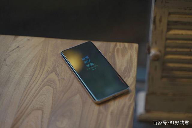 现在入手一台两年前的华为Mate30Pro,相当于目前啥价位的手机?