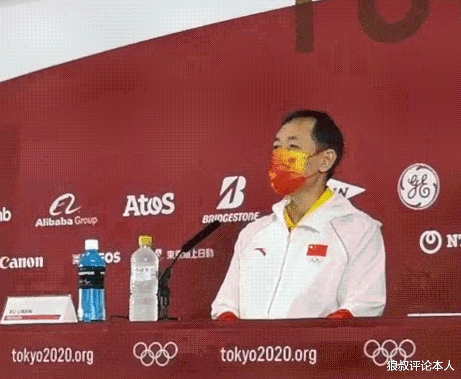中国女篮止步奥运会八强,来看看赛后,许利民和李月汝说了什么?