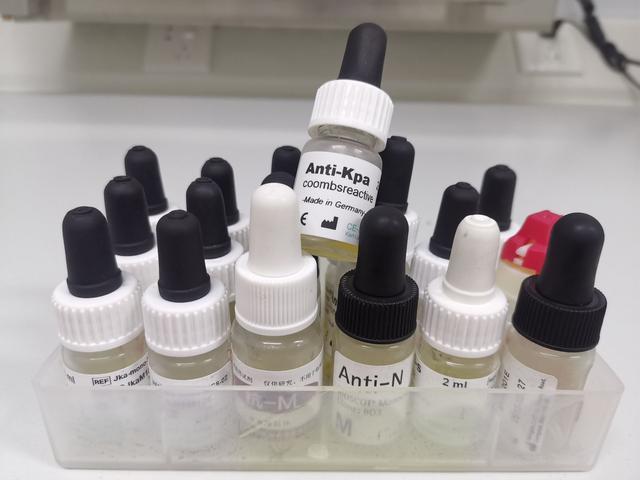 东莞市中心血站输血研究室发现一例罕见血型抗原
