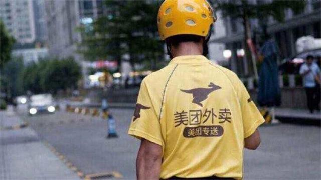 骑手社保成为导火索,美团市值蒸发1.7万亿,王兴是该反省了