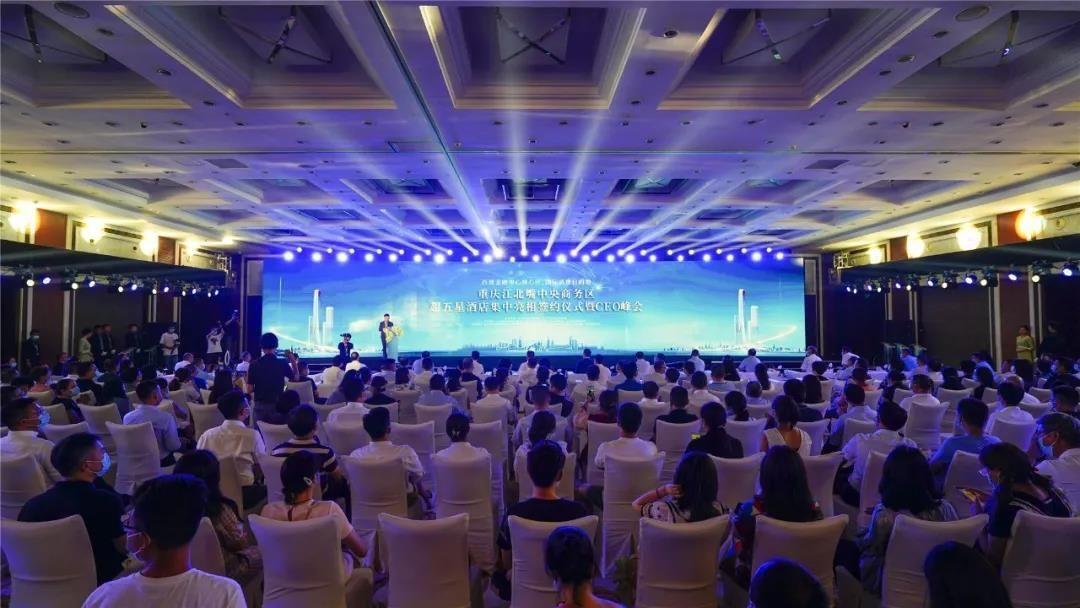 江北嘴配套再次升级,3家超五星酒店签约入驻