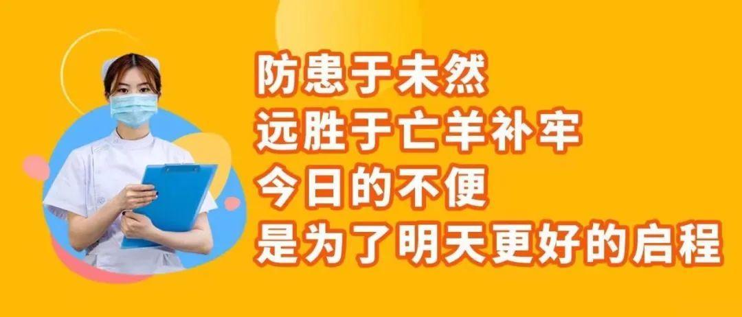 哈尔滨市区6000余台公交车每日消杀,车辆、场站定时通风