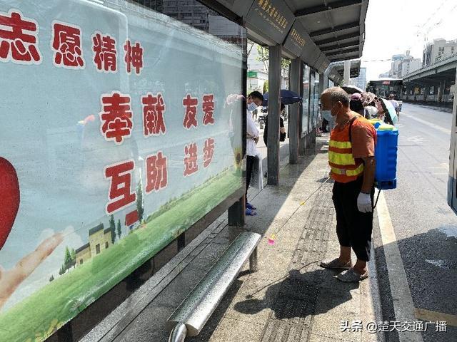 武汉市江汉区每周早晚对路面进行喷洒消杀 卫生整