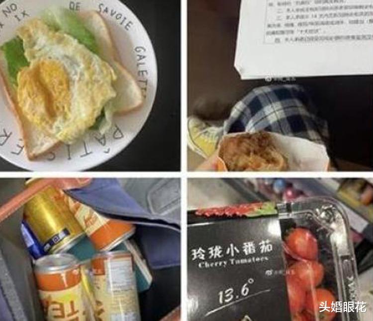 扬州一防疫志愿者晒福利,全是美食,表示工作轻松还能逛街
