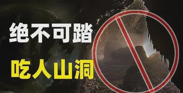 印尼发现诡异隧道,遍地白骨,警察因一线索怀疑是外星人所留!