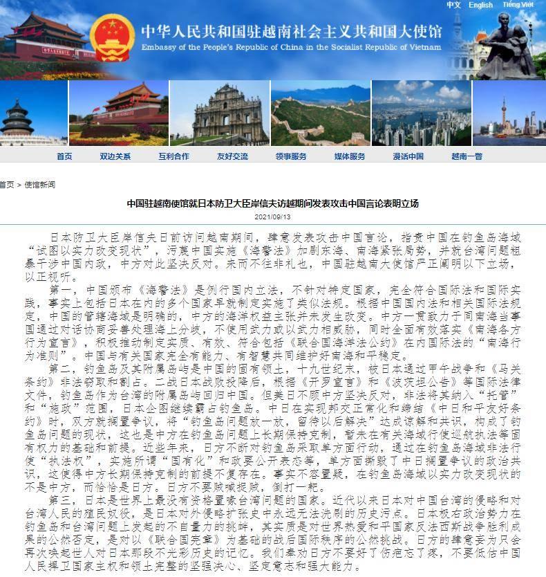 中国驻越南使馆:中国与有关国家完全有能力共同维护