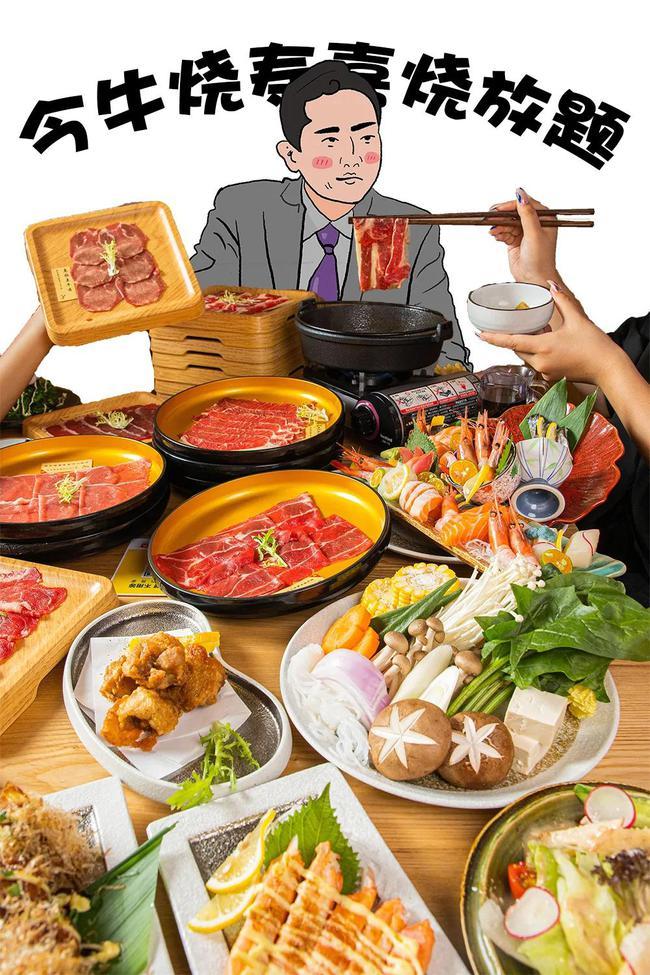 """天河「和牛寿喜烧放题」,老板哭着说""""别吃了""""!"""