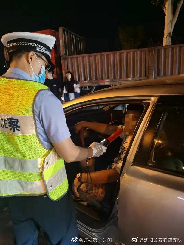 @沈阳公安交警支队 公布酒驾典型案例❷ 以为自己