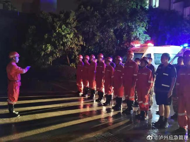 四川泸州6级地震已致2人死亡,全国多地震感强烈,救援力量已赴震中