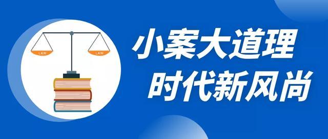 浙江龙游:妻子婚后患病,一个想离婚一个想撤销婚姻,都不许!