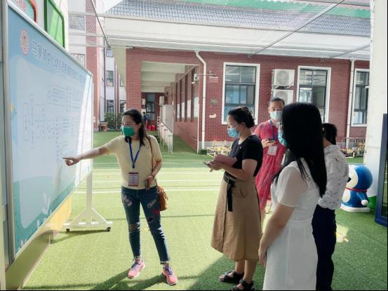 马寨镇中心幼儿园:迎督查指导 为复学护航