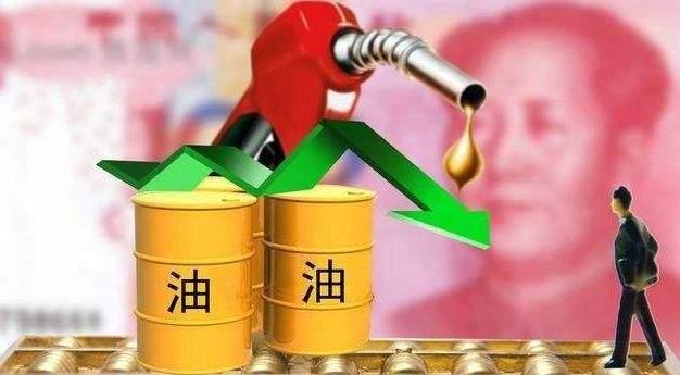 """油价:9月18日,要""""涨价""""了?"""