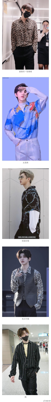 蔡徐坤各种花衬衫+大长腿+完美九头身时尚感与少年感完美碰撞融合