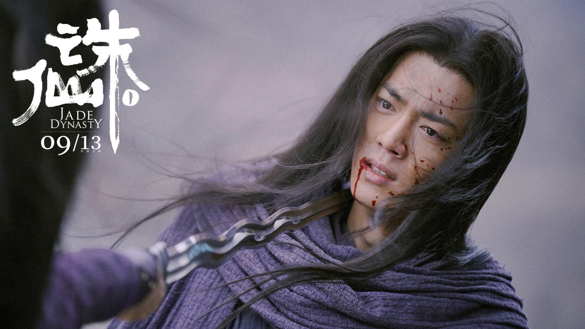 《诛仙》上映两周年,肖战的首次银幕大制作,粉丝表示:恍如昨日
