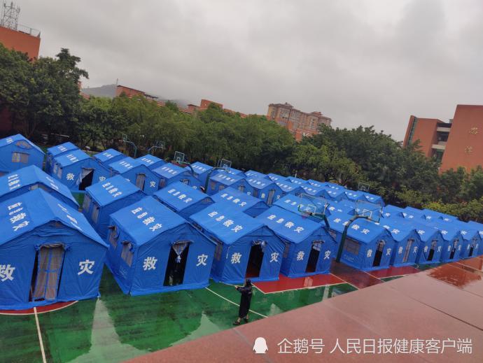 四川泸县6级地震,应急医疗队:地震易造成复杂性创伤,正研讨救治