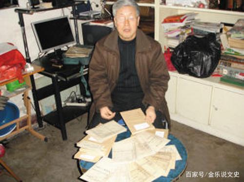 老兵逛地摊时发现阵亡将士通知书,花3000元买下,多年坚持找遗属