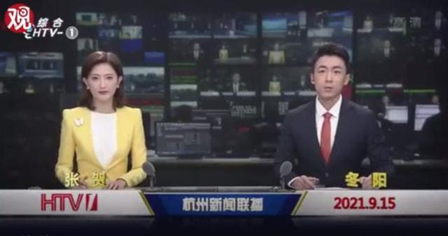 主持人冬阳已被停岗,杭州新闻联播提词器故障,是否该