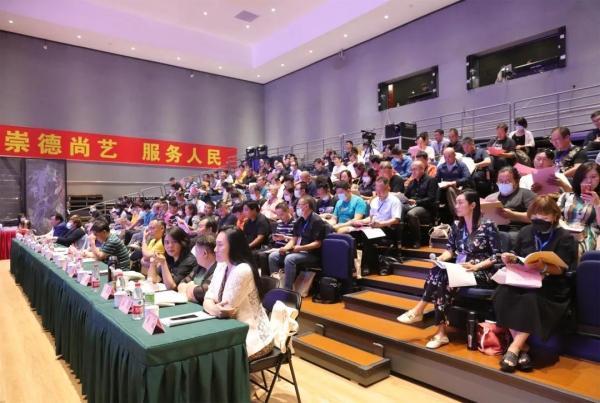 山东省舞台美术学会成立大会暨第一届(第一次)会员代表大会在济顺利召开