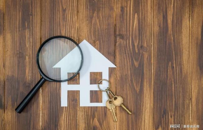 购买老人名下的房产要小心,有些风险你想不到