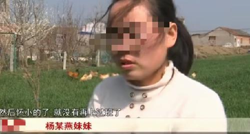 安徽母子3人坠楼案:屡遭家暴,每天20元伙食费,找娘家借钱看病