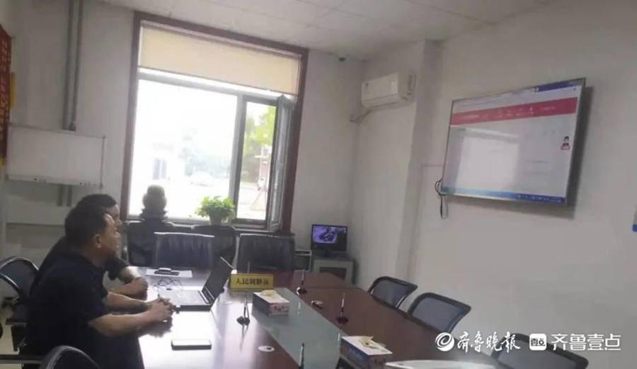 东营市民事案件执行前和解中心:视频和解暖千里,足不出门把钱收