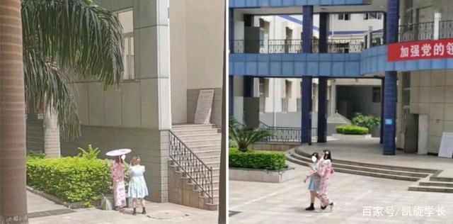 一学生在918当天穿和服逛大学校园,引发网络争议,学校作出回应