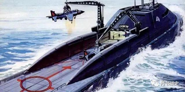 英国曾计划研究核动力潜水航母,最后为何放弃?