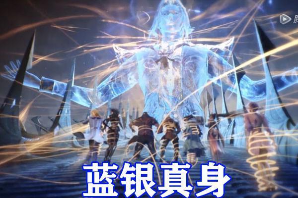 斗罗大陆五大神级真身公开,罗刹令比比东缩水,八臂修