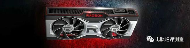 【硬件资讯】网传AMD新RDNA架构变更提升巨大!但售