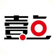 """""""论文代发""""引出案中案,男子贩卖2400余个QQ账号被判刑"""