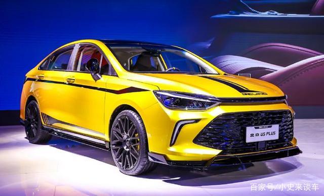 全新国产轿跑上市,不足七万车身近4米7,配双联大屏+黄色大卡钳