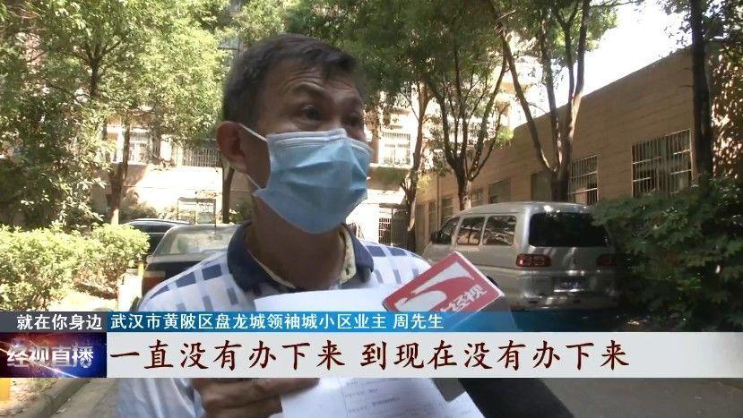 武汉一小区200多套房子突然被查封?业主紧急求助!原因竟是这样