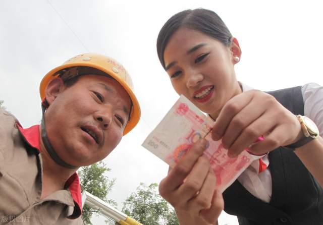 多少存款可以不工作?存入150万银行定期,每月利息相当于工资?