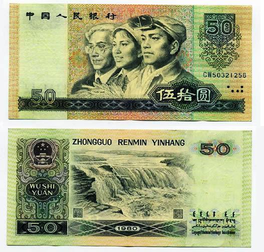 四版币中的三珍币,它们现在的市场价值如何?