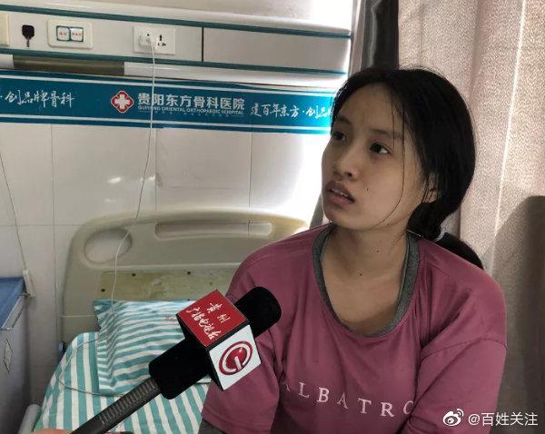 遵义17岁少女患病脚底长洞深能见骨!辗转各地治病如今终见希望