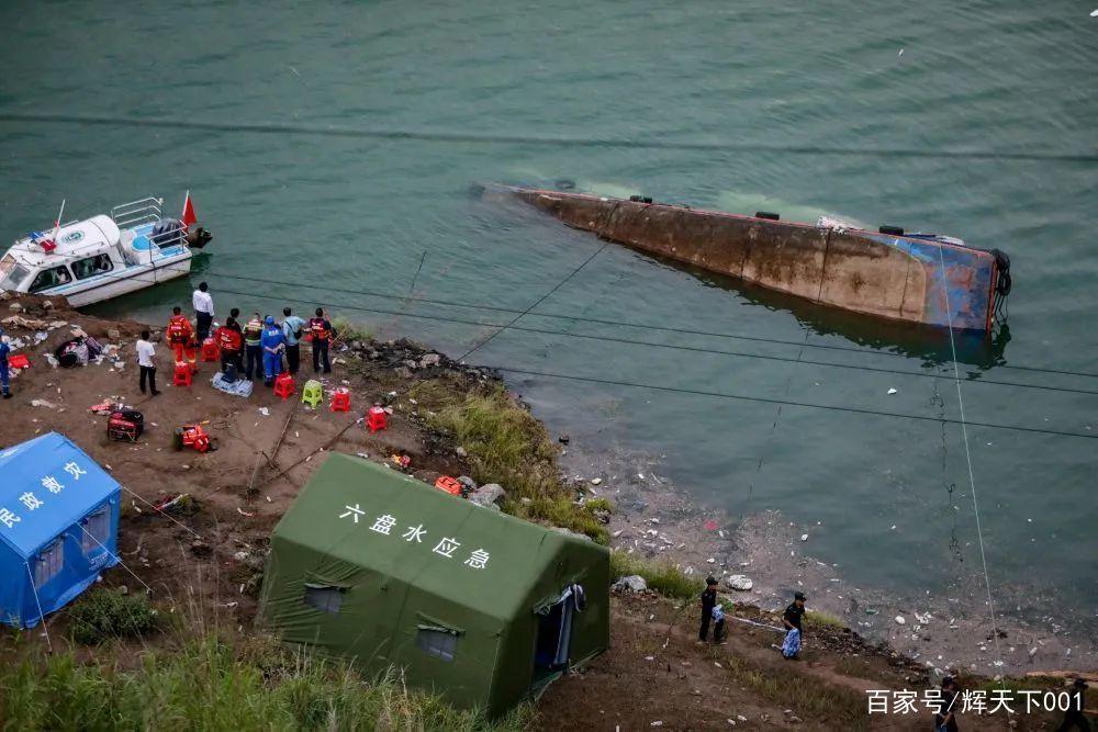 贵州客船侧翻致10死,愿天堂里没有放假调课