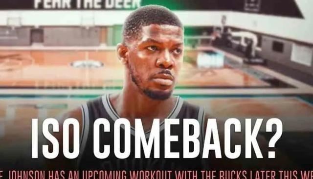 不退役!7届全明星,40岁的他仍打算重返NBA,还有球队签