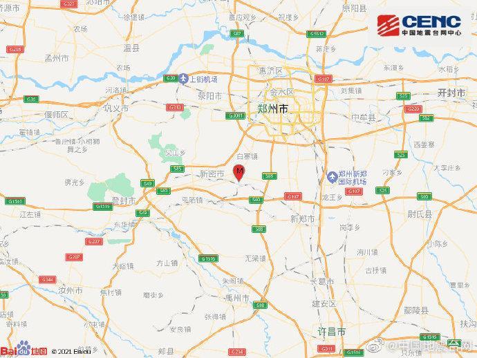 河南郑州新密市发生3.0级地震 疑似塌陷