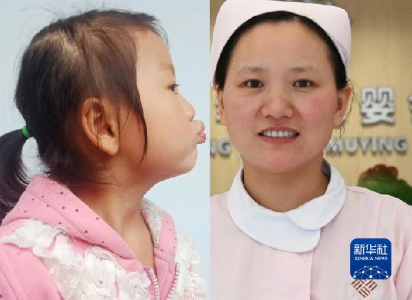 """一位母婴护理师的中秋""""云团圆"""""""