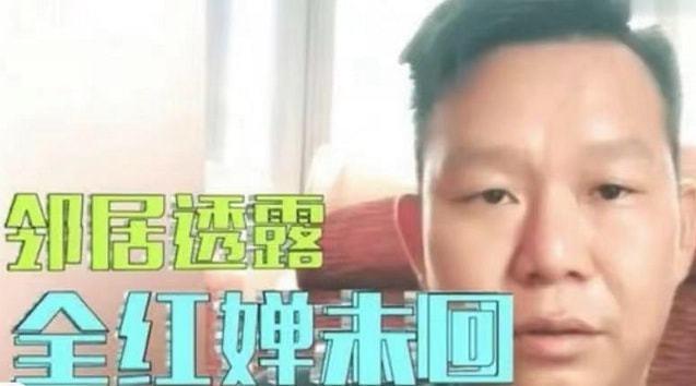 全红婵到底有没有回家?邻居透露实情,广东体育局一决策太明智