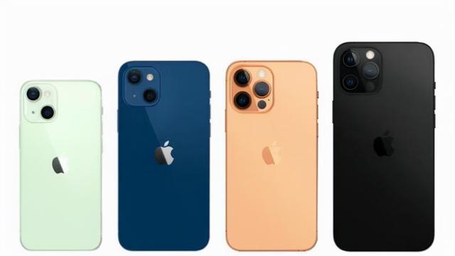 iPhone 13 销量数据出炉!仅用4天,就破10万台